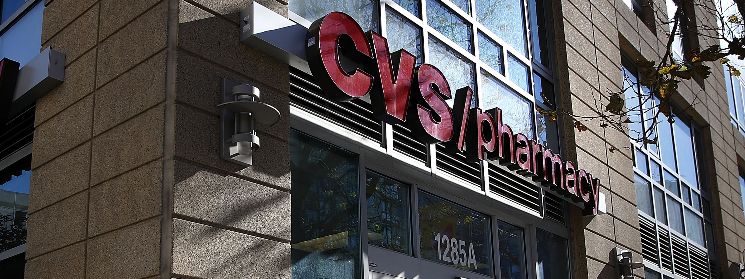 image of the exterior of a CVS pharmacy